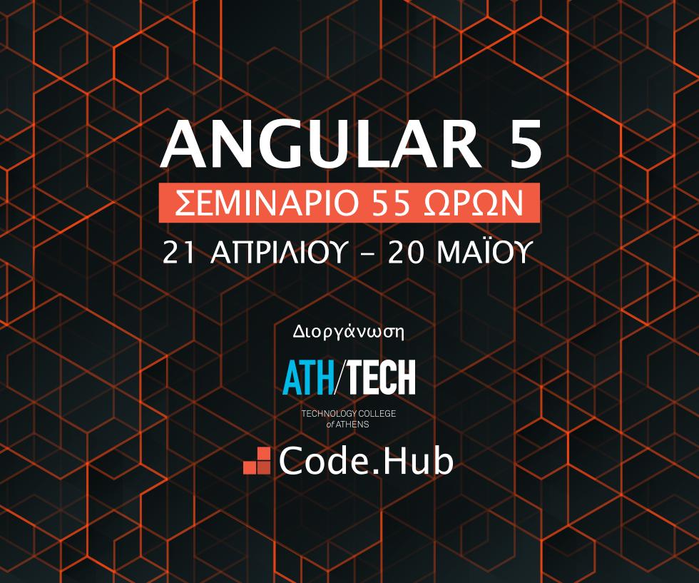 Angular Codeb